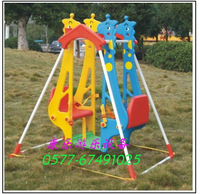 Double swing set toy