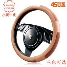 volkswagen steering wheel price