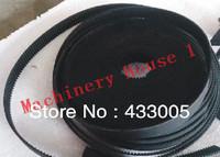 HTD 3M-15mm  Timing belt  Openings Belt Rubbe belt For Laser cutting machine/Laser engraving machine