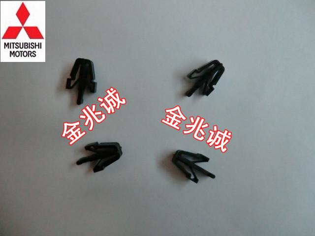 Free shipping, Outlander MITSUBISHI clip sprint cord lock clip(China (Mainland))