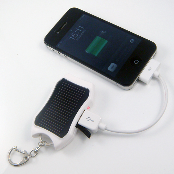 Can Print your Name/LOGO Portable 1200Mah mini keychain solar charger for for ipad, iphone, smart ,Solar Battery Panel Charger(China (Mainland))