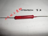 Bar high pressure glass glaze membrane ultra high resistor micro current 100g