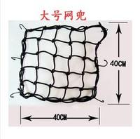 2pcs/lot Off-road motorcycle fuel tank net luggage net motorcycle net bag motorcycle helmet net