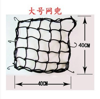 2pcs/lot Off-road motorcycle fuel tank net luggage net motorcycle net bag motorcycle helmet net