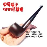 Hot-selling rosewood tobacco smoking pipe handmade wool smoking pipe cigarette holder briar smoking set