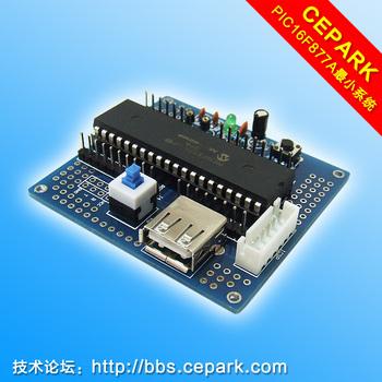 Pic development board pic core board pic16f877a mcu kit