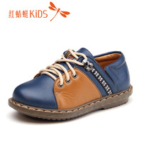 Red DRAGONFLY children shoes male child children 2013 autumn new arrival first layer of cowhide single shoes leather 511x33l001