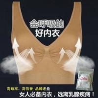 TV shopping with paragraph authentic Tony micro Ya no bondage lingerie women underwear large size bra Seamless bra