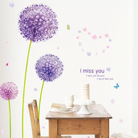 Removable wall stickers living room bedroom sofa background purple dandelion TV wall sticker sticker