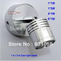 Аварийное освещение , 7w ac85/265v 53