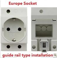 German type guide rail din modular power socket socket oubiao guide European modular socket outlet