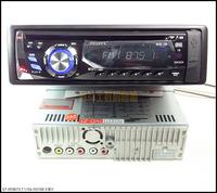 Gold kaemi p5-07 car audio usb flash drive card machine car dvd mp3 mp5 mp3 car radio