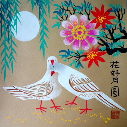 Love, marriage, family. Dove, flowers, the moon. Perfect conjugal bliss. The flower and bird painting, Chinese farmer painting.(China (Mainland))