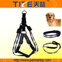 2013 innovative dog harness with optical fiber TZ-PET6105F high quality dog harness