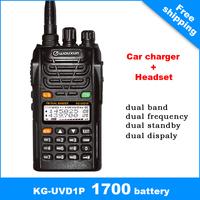 WOUXUN walkie talkie  KG-UVD1P Dual Band long range radio walkie talkie With 1700 mAh  High Capacity Battery