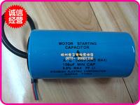 Cd60 150uf 450v motor capacitor start capacitor 450v 150uf