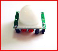 dc 12v ( DC 4.5V- 20V) motion infrared sensor,ir Pyroelectric sensor,HC-SR501 Adjust dalay time module