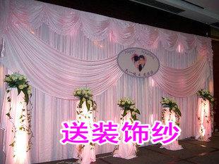 Romantic 3X6Meters Ice Material Soft Wedding Backdrops wedding back yarn Wedding stage decor(China (Mainland))