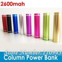 Column 2600mAh MINI Portable Emergency Power Bank battery Charger for iPhone 5/5S/4S  HTC S3  S4 N7100 free shipping