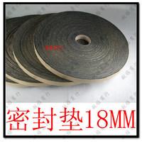 Speaker accessories terminal block seal pad shock absorption cotton pad cushiest elastic 18mm 1 1 meters