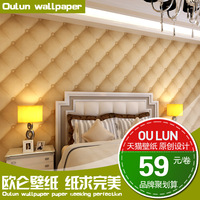 Wallpaper quality stereo faux leather soft bag wallpaper modern brief sofa wallpaper