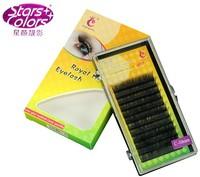 Korea  (salon must have) C curl 1.0 6/8/10/12mm soft human hair false eyelashes eyelash extension (1 box)