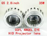 "35W Projector Lens Headlight kit Slim Ballast 9004 9005 9006 9007 H1 H7 H4 H13 G5 2.8"" inch HID Bixenon Projector Lens"