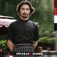 Униформа для поваров NONE ffre, SHIRT