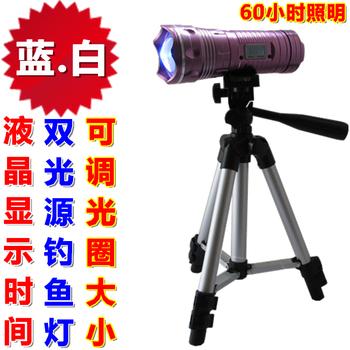 Focusers fishing lights blu ray double light source fishing lamp fishing lights aluminum alloy adjustable aperture size