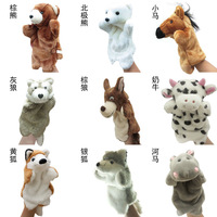 Puppet toy plush animal early learning toy placarders dolls Large
