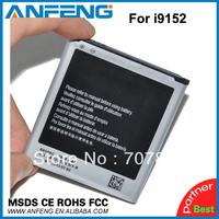 For Samsung Galaxy Mega 5.8 i9150 i9152 i9508 i959 i9502 high Capacity battery  free shipping 100pcs/lot