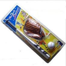 cheap ball baseball