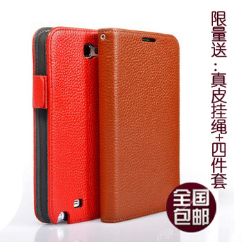 For iocean X7 around open genuine leather case phone case cell phone protective case genuine leather case ultra-thin,free ship