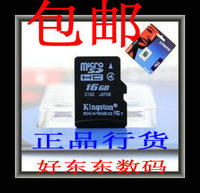 For oppo   tf16g r811 x903 u701 r813t u701t t703 mobile phone ram card
