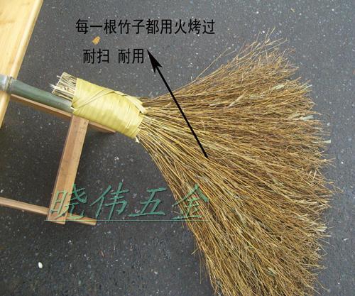 Free shipping Handmade bamboo broom besmirchers big besmirchers(China (Mainland))