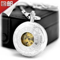 Classic copper double open t96 white vintage mechanical pocket watch male women's gift watch