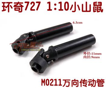 727 small shanshu remote control cars electric short card zero accessories tube m0211