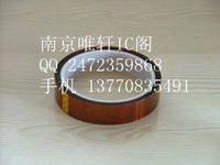 2cm high temperature resistant tape insulation tape tawers tape golden finger tape bga