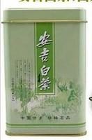 250g Silver Needle, White Tea, Baihao Yingzheng, chinese Anti-old Tea Free Shipping