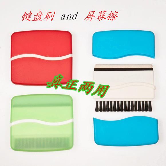 Cover double slider computer brush keyboard brush screen wipe computer digital equipment cleaning brush(China (Mainland))