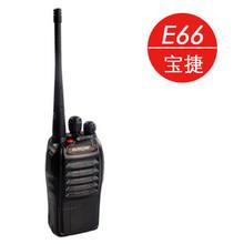 popular high powered walkie talkies
