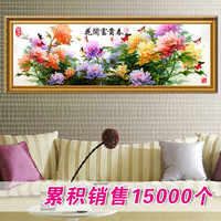 Print cross stitch the elapsing peones rich new arrival cross stitch 158*62CM