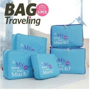 New Arrival Women's Travling Bags 5bags/Set For Ladies Clothing Underwears Storage Brand Designer Nylon Materials J0304(China (Mainland))