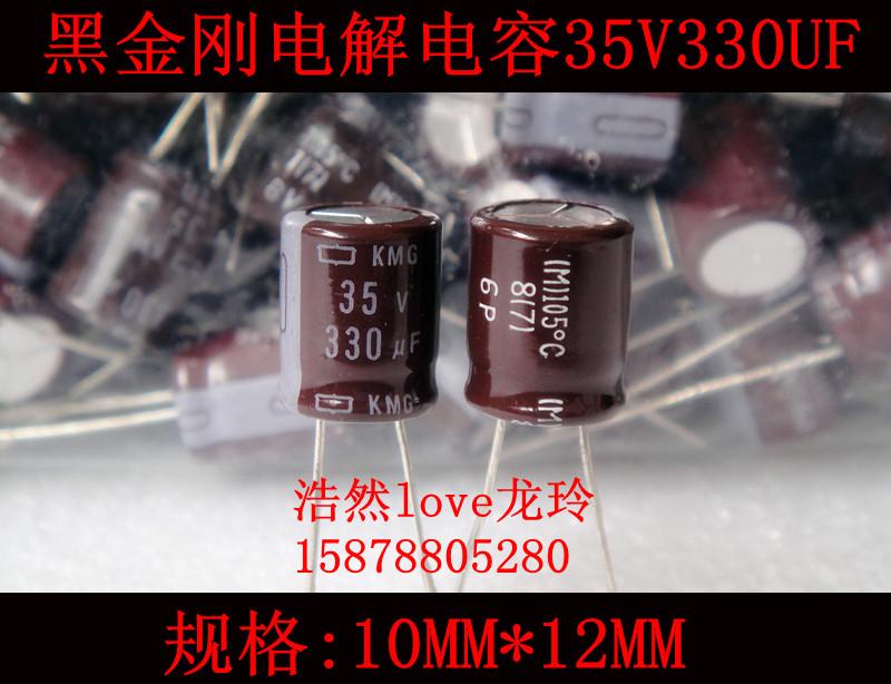 Ncc electrolytic capacitor 35v330uf(China (Mainland))