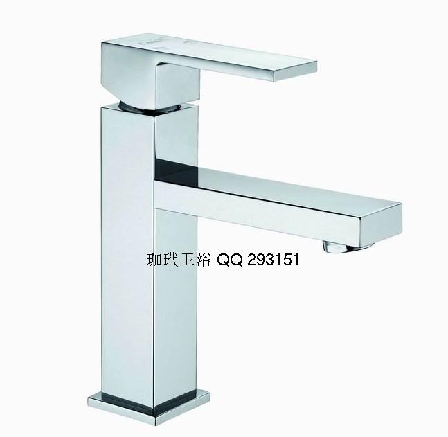 Gada single hole copper hot and cold basin wash basin faucet(China (Mainland))