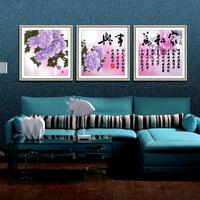 3d print cross stitch kit peony chinese style 144*46CM