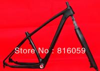 "FLX-FR-217 Full Carbon UD Matt Matte 29ER Mountain MTB Bike Bicycle 29"" Wheel Frame (BB30)  Fork   17"" , 19""  (Gift:  Headset )"