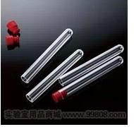 Free shipping plastic 13x105mm test tube packing bottle 100pcs/pack