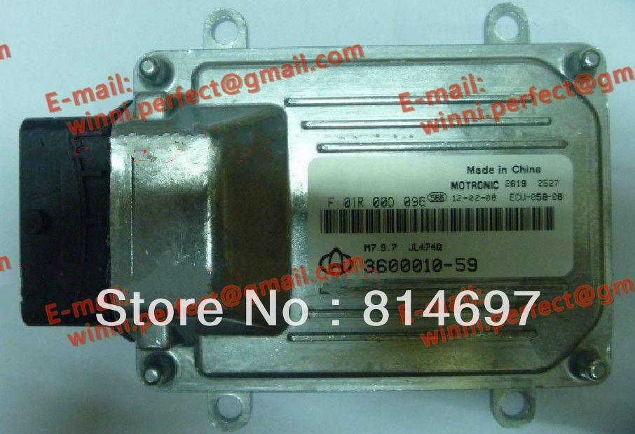Changan Star car engine computer ECU(Electronic Control Unit)/For BOSCH M7 Series/ F01R00D096/3600010-59/JL474Q(China (Mainland))