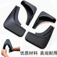 Brilliance frv fsv chinese h530 v5 fended mudflaps car mudflaps